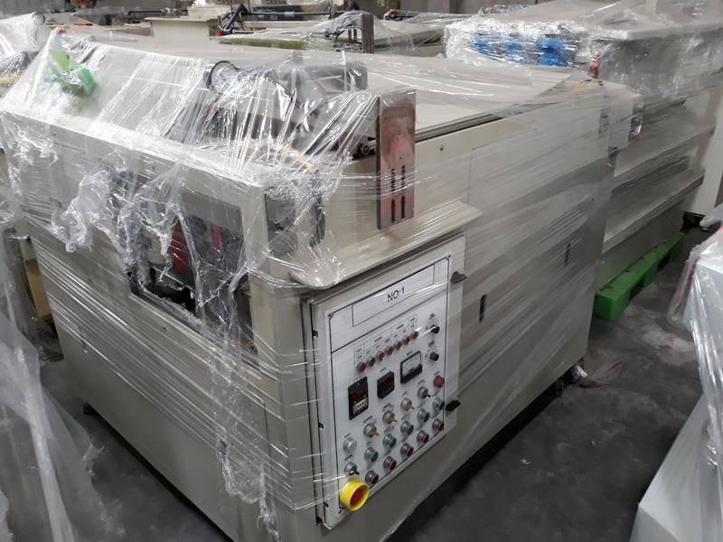 水平式電鑄機照1